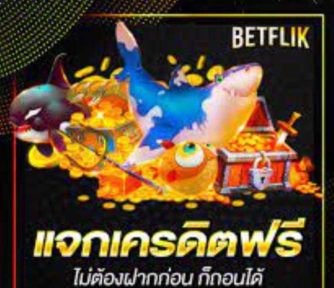 bestwin 99